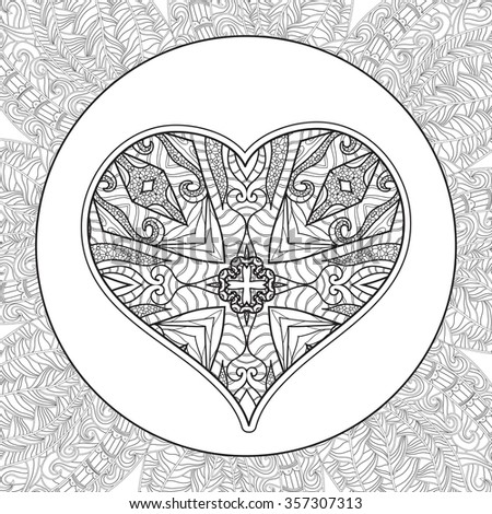 Decorative Love Heart In Frame Valentines Day Card Coloring Book For Adult And