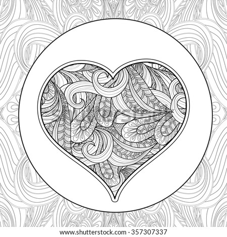 Valentine coloring pages for older kids ~ Decorative Love Heart In Decorative Frame. Valentines Day ...