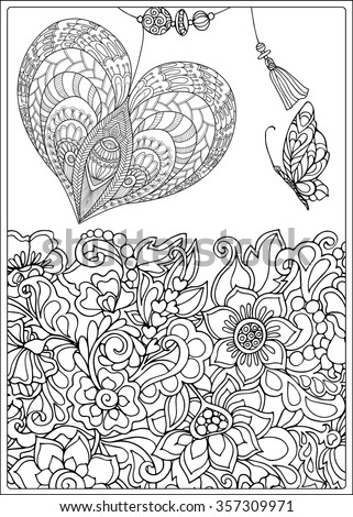 Valentine coloring pages for older kids ~ Royalty Free Stock Photos and Images: Decorative Love ...