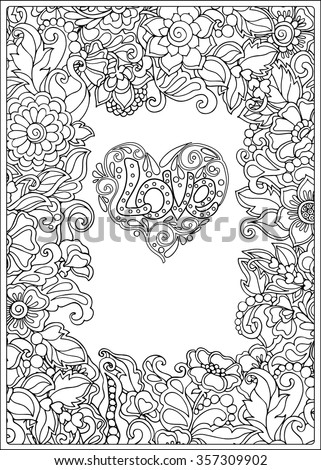 Valentine coloring pages for older kids ~ Decorative Love Heart With Flowers. Valentines Day Card ...