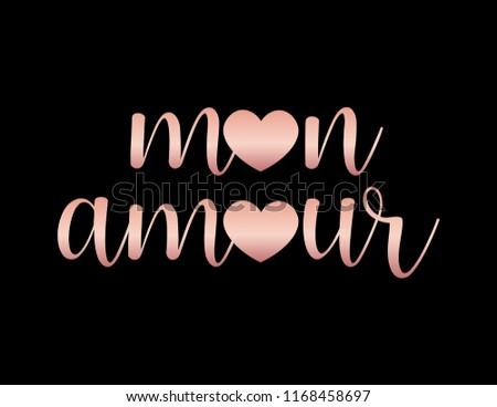 Decorative Mon Amour Text
