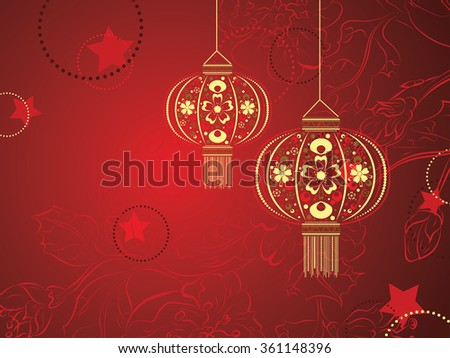http://www.shutterstock.com/pic-361148396/stock-vector-decorative-oriental-asian-paper-lantern-with-flower-ornament.html?src=yYyqRlCyLC1srn7MLOzdYw-1-22