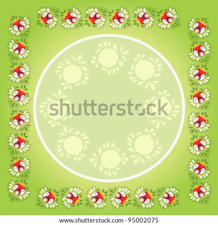 Decorative ornament with the Onega painting - stock vector