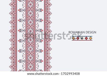Decorative ornament with traditional Romanian design, seamless vectical border ストックフォト ©