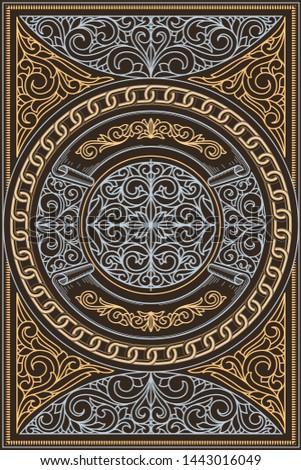 Decorative ornate retro art deco design card