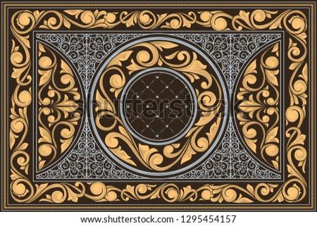 Decorative ornate retro design
