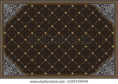 Decorative ornate retro design frame