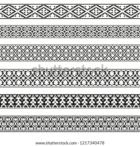 Decorative seamless borders vintage design elements set #1217340478
