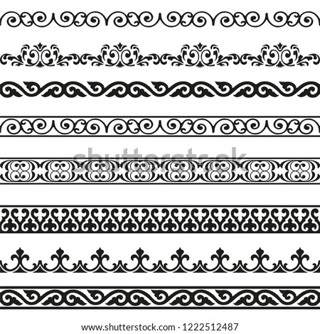 Decorative seamless borders vintage design elements set #1222512487