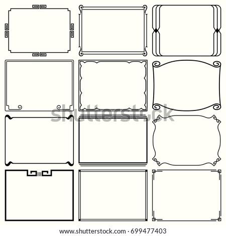 Decorative simple frames (set 16)