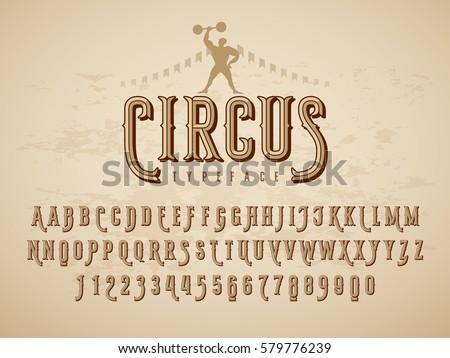 decorative vintage circus...