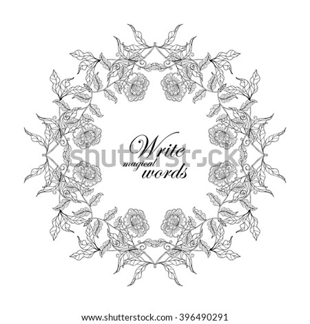 Decorative Vintage Flowers Frame Border With Space For Any Text Coloring Book Adult