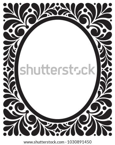 decorative vintage vector frame....