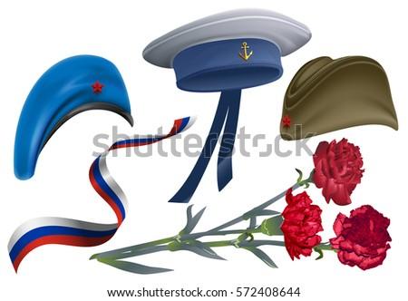 defender of fatherland day set