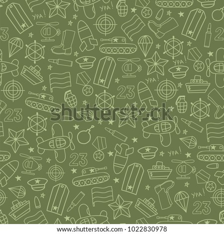 Defenders day military seamless vector pattern on green background. Russian national holiday on 23 February.