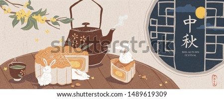 Delicious mooncake and hot tea on wooden round table for mid autumn festival banner, holiday name written in Chinese words