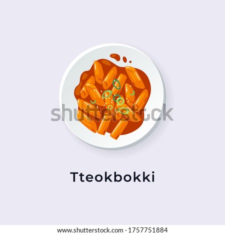 Delicious Tteokbokki / Korean Spicy Rice Cake vector illustration from top view, South Korea dish vector