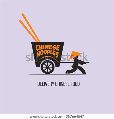 delivery chinese food vector
