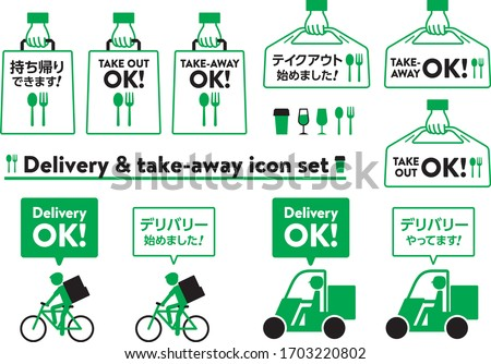 """Delivery & take-away icon set / """"Take-away OK"""" """"Delivery OK"""" """"You can take it home"""" """"I'm starting to deliver."""""""