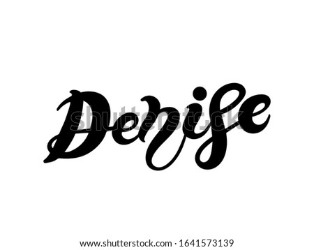 denise woman's name hand