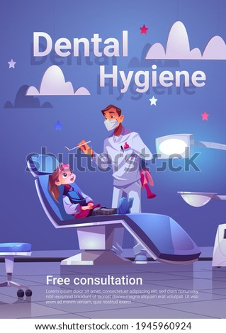 Dental hygiene cartoon ad poster with child at dentist office. Little patient and doctor at stomatological clinic for kids, teeth and oral cavity medical checkup, free consultation vector promo banner Сток-фото ©