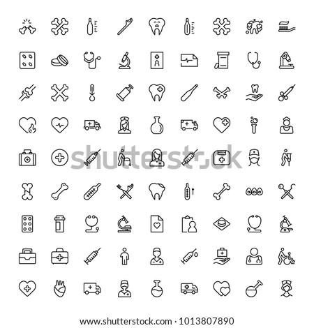 Dental icon set. Collection of vector symbols on white background for web design. Black outline sings for mobile application.