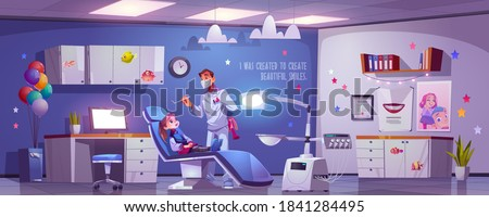 Dental room for kids with girl sitting in chair and doctor. Vector cartoon illustration with dentist and child patient in stomatology office in clinic or hospital. Kids tooth treatment and care Photo stock ©