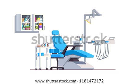 Dental unit with adjustable chair, hand pieces, sink, lamp and shelves. Modern dentistry equipment. Dentist office. Dentistry or stomatology clinic interior. Flat vector illustration isolated on white