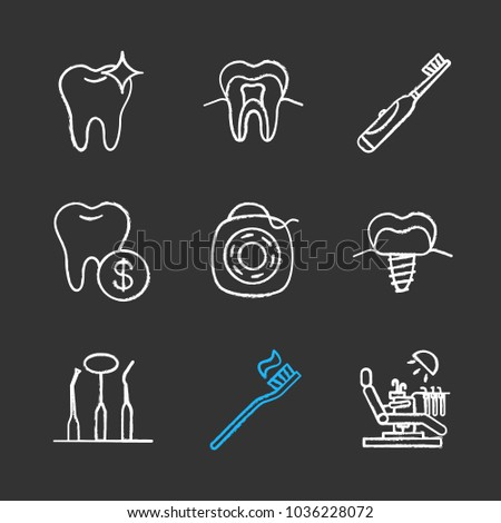 Dentistry chalk icons set. Healthy tooth structure, electric toothbrush, dental service prices, implant, stomatological instruments, floss, dental chair. Isolated vector chalkboard illustrations