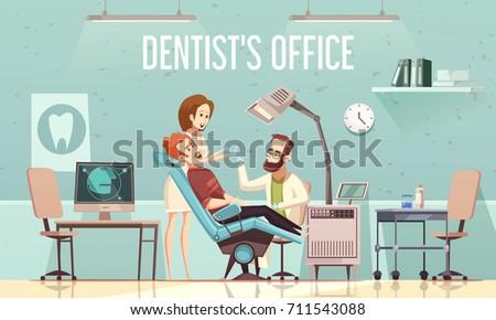 dentists office cartoon vector