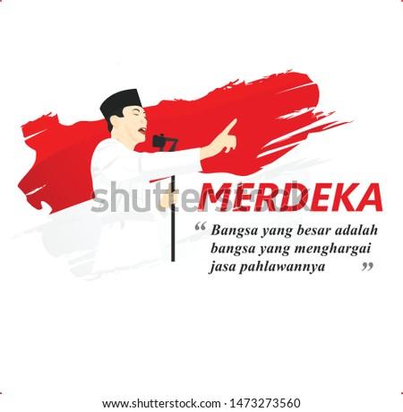 depok indonesia august 08  2019