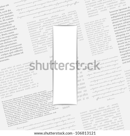 Derived letter on newspaper background, vector illustration, eps10, easy editable, 2 layers. Bonus! Seamless newspaper pattern included!