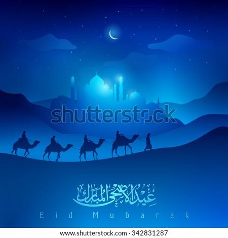 Desert arabic landscape illustration with mosque islamic banner background Eid Mubarak - Translation : Blessed festival #342831287