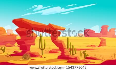 desert arch on natural