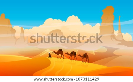 desert dunes vector egyptian