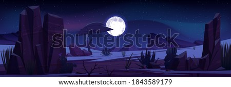 Desert landscape with rocks, tropical tree, plants and cactuses at night. Vector cartoon illustration of hot sand desert in Africa with stars and moon in dark sky