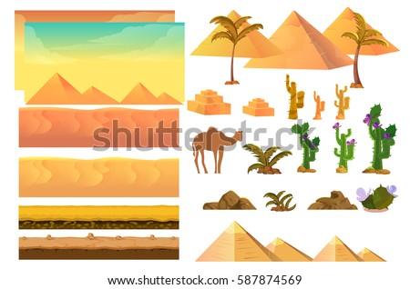 desert seamless background