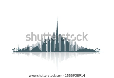 Design Anniversary Celebration Card with Dubai and Abu Dhabi tourist attraction silhouette. 48 UAE National day banner with UAE flag. Holiday card for 2 december, 48 National day United Arab Emirates