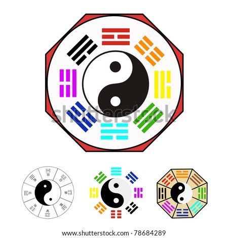 Stock Photo Design elements -  Vector for Chinese Bagua (Eight Trigrams)