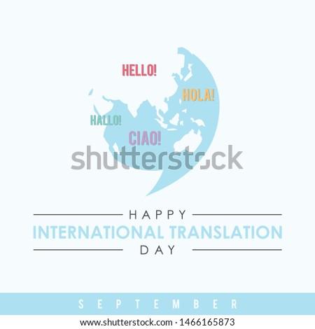 Design emblem for International Translation Day vector background in flat style. Holidays around the world of nternational Translation. Vector illustration EPS.8 EPS.10
