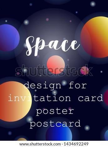 design for invitation card