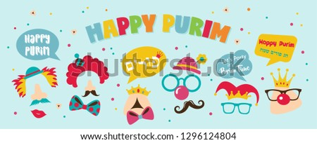 Design for Jewish holiday Purim with masks and traditional props. Vector illustration - Vector illustration- Vetor illustrations