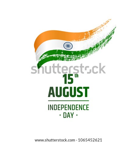 stock-vector-design-of-logo-independence-day-flag-of-india-brush-stroke-background