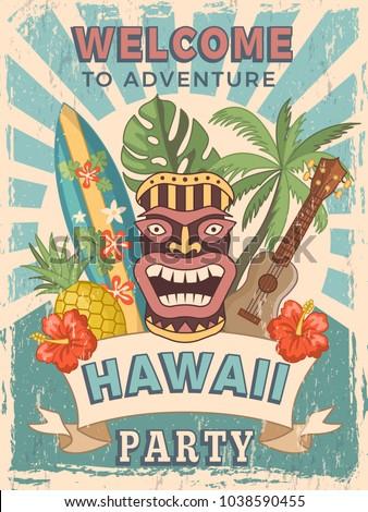 Design template of retro poster invitation for hawaiian party. Summer hawaii tropical party banner, hawaiian poster card,. Vector illustration