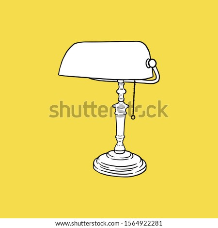 desk lamp icon by firtinali