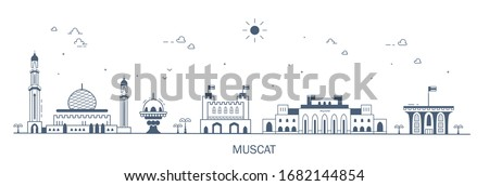 Detailed architecture of Muscat, . Business city in Oman. Trendy vector illustration, line art style. Illustration with main tourist attraction.