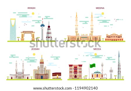 Detailed architecture of Riyadh, Jeddah, Medina, Makkah. Business cities in Saudi Arabia. Trendy vector illustration flat art style. Handdrawn illustration with main tourist attractions.