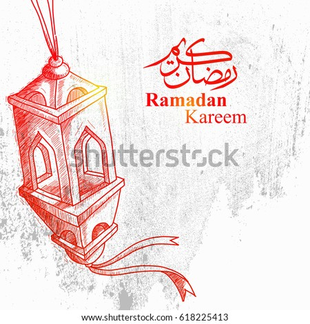 Detailed Hand drawn Sketch of Red Ramadan Lantern with Yellow Light and grunge Background. Vector Illustration