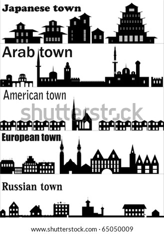 Detailed vector skylines of different towns . - stock vector