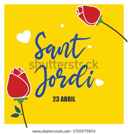 diada de sant jordi   23 abril
